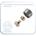 Соединитель конусный для труб PE-Xc/Al/PE-HD Platinum