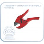 Ножницы для резки труб PP