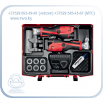 Комплект - расширитель и пресс аккумуляторный для соединителей Push/Push Platinum 12 - 32 мм