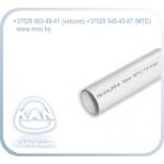 Труба многослойная PE-X/Al/PE-X  Multi Universal (в штанге 5м)